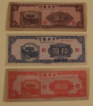 Peoples ' Bank Of China 3 Pics photo