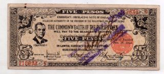 Philippines Negros 5 Pesos Emergency Banknote S648a C/s March 24,  1944 Rare photo