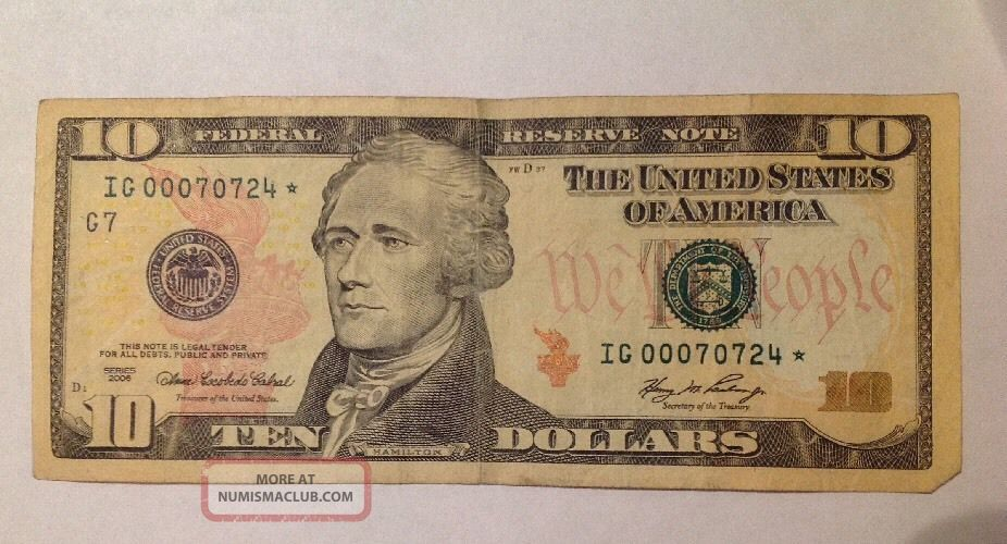 Low Serial Number $10 2006 Star Note.  Ig 00070724 Small Size Notes photo