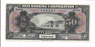 China,  Asia Banking Corporation,  Tientsin - $50,  1918.  Specimen.  Choice Unc Rare photo
