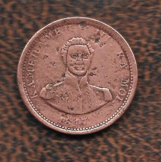 1847 Hawaii One Cent -  - - Make Offer - photo