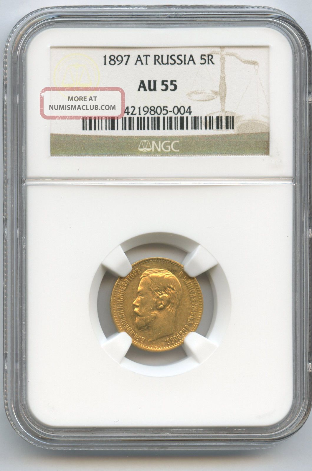 1897 Gold Russia At 5 Rouble Coin Ngc Au 55 With Plenty Of Lustre Coins: World photo