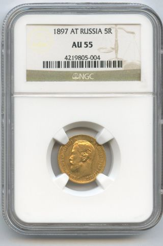 1897 Gold Russia At 5 Rouble Coin Ngc Au 55 With Plenty Of Lustre photo