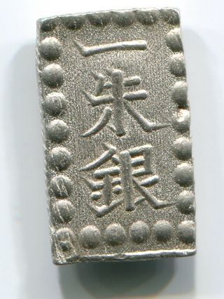 Silver Ansei 1 Shu - Gin Isshu Gin Japan Old Coin Edo A21 (1853 - 1865) photo