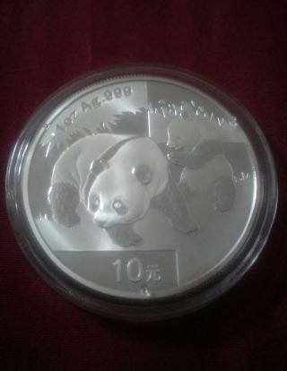 2008 - 1 Oz Silver Chinese Panda Coin In Capsule - Authentic photo