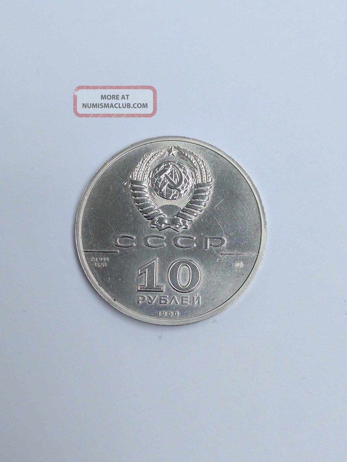 1990 Russia Ballerina 10 Rubles 1/2 Ounce Palladium Coin Bullion photo