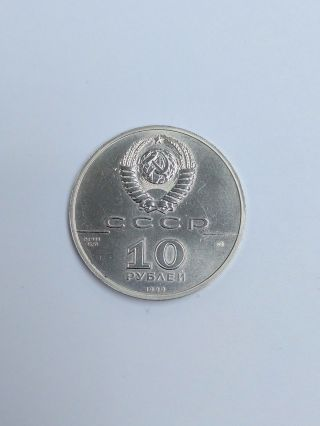 1990 Russia Ballerina 10 Rubles 1/2 Ounce Palladium Coin photo