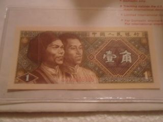 Nd (21st Cent. ) People ' S Republic Of China 1 Jiao Banknote,  Crisp Uncirculated photo