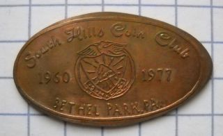 South Hills Coin Club Elongated Penny Bethel Park Pa Usa Cent 1977 Souvenir Coin photo