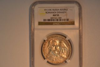 1913 Bc Russia Rouble - Romanov Dynasty - Ngc Au - 55.  And. photo