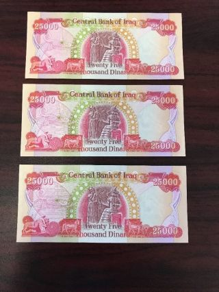 3 X 25,  000 Iraqi Dinar Note/currency Collection; 75k Total Dinar - photo