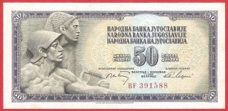 Yugoslavia 50 Dinars 1968.  6 Small Digits In The Baroque Style.  P - 83a,  Unc photo