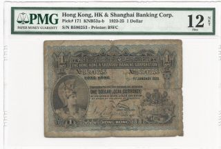 1925 Hong Kong $1,  Hsbc,  Pmg 12 Fine,  Scare,  Early Date P - 171 photo
