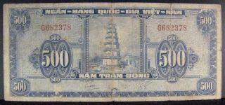 1955 South Viet Nam - NgÂn - HÀng QuÔ ' C - Gia 500 Dong Circ U.  S. photo