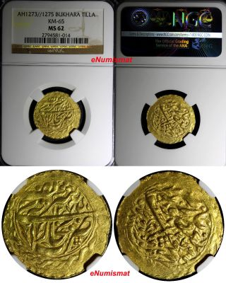 Central Asia Bukhara Gold Ah1273//1275 Tilla Two Dates Ngc Ms62 Km 65 photo