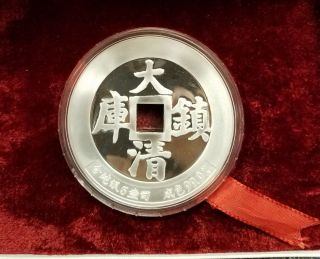1987 China Co 5 Oz.  999 Silver Vault Protector Toning And White Spots photo