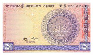 Bangladesh 1 Taka Nd.  1979 P 6a Uncirculated Banknote As517jq photo