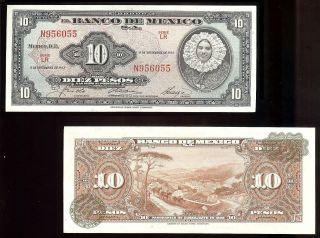 Mexico P - 58i Banco De Mexico 10 Pesos Lr - N,  8.  11.  1961 Au photo