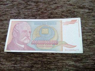Yugoslavia Inflation Biggest Banknote 500.  000.  000.  000 Dinars Banknote K photo