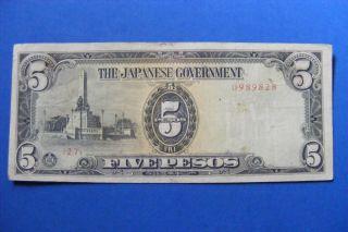 1940 ' S Ww2 Era Japanese Occupation Of Philippines 5 Pesos Note Paper Money Bill photo