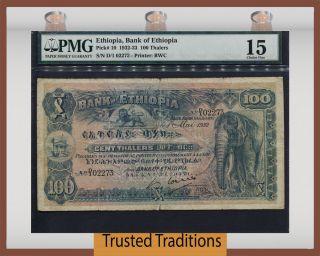ETHIOPIA 50 Birr 1991 Pick 44b UNC