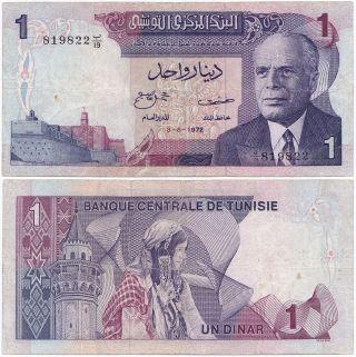 Tunisia,  1 Dinar 1972,  Pick 67a,  F photo
