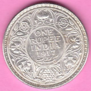 British India - 1917 - King George V - One Rupee - Rarest Silver Coin - 58 photo