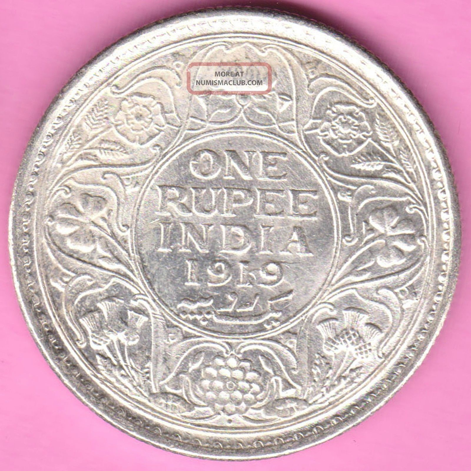 one rupee 1919 coin