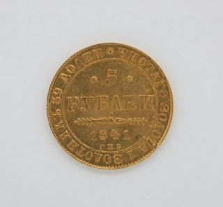 Rare Russia 1841 СПБ Gold 5 Roubles Coin photo