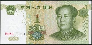 China Banknote 1999 1 Yuan P895b Special Edition - S/n Fluorescence Unc K9w5 photo