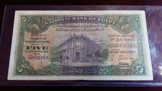 Egypt 5 Pounds 1945 M/108 photo
