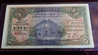 Egypt 5 Pounds 1942 M/64 Sig /nixon photo