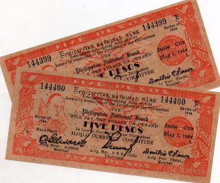 Wwii 1944 Iloilo Philippines 5 Pesos S - 341 Philippine National Bank Salmon Red photo