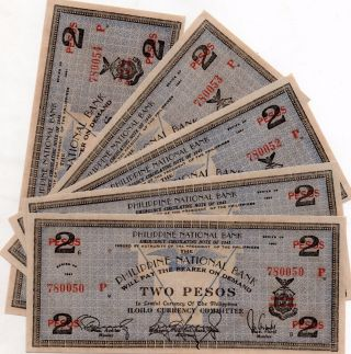 Philippine Iloilo Emergency 1941 2 Pesos Banknote S306 1 To 942k Plate E Pnb Unc photo