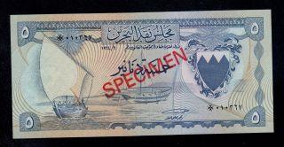 Bahrain Specimen 5 Dinars (1978) Pick Cs1 Unc. photo