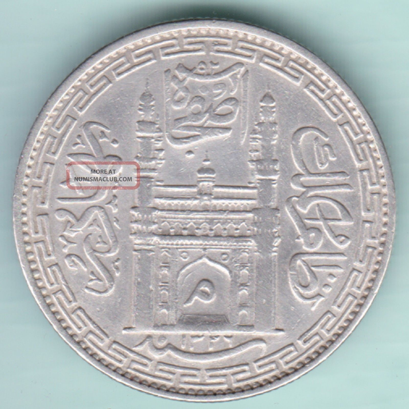 Hyderabad State - Ah 1326 - Mim On Doorway - One Rupee - Rare Silver Coin India photo