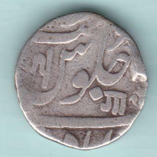 Maratha Kingdom - Shahalam Ii - Flag Mark - One Rupee - Rare Silver Coin photo