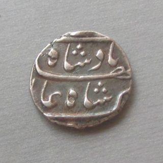 India - Mughal - Shah Alam Bahadur - Half Rupee - 1707 - 12 - Km 343.  1 - Surat - Scarce photo