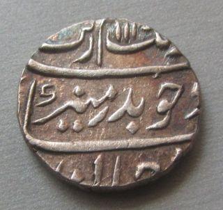India - Mughal - Aurangzeb - Rupee - 1698 - Km 300.  86 - Surat - Unc photo