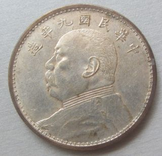 China,  Republic Of - Dollar - 1920 - Yuan Shih Kai - Y 329.  6 - Scarce photo