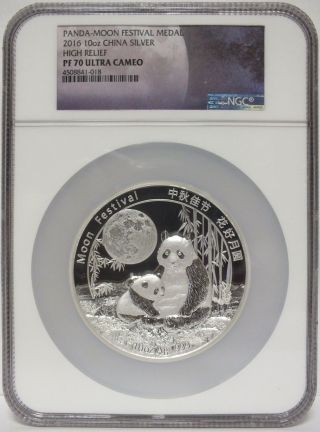 2016 China 10 Oz Silver Panda Ngc Pf 70 Moon Festival Medal High Relief - Jx171 photo