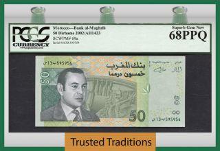 Tt Pk 69a 2012 Morocco 50 Dirhams
