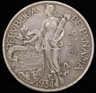 1934 Panama 1 Balboa Silver Coin Better Type Collectible Coin 6412m photo