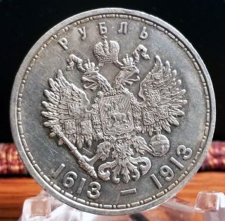 1913 Russia Rouble,  300th Anniversary - Romanov Dynasty Choice Almost Unc 2 photo