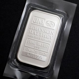 1 Troy Oz Johnson Matthey.  999 Fine Silver Bar 02 photo