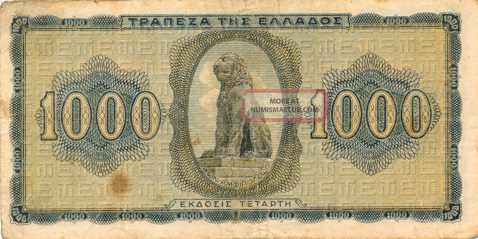 Central Bank Greece 1000 Drachmai 1942 Vf Europe photo