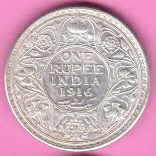 British India - 1916 - King George V - One Rupee - Rarest Silver Coin - 84 photo