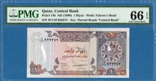 Qatar,  1 Riyal,  1996,  Gem Unc - Pmg66epq,  P14b photo