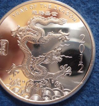 1/2 Oz Silver Round, .  999 Fine,  2012 Year Of The Dragon, photo