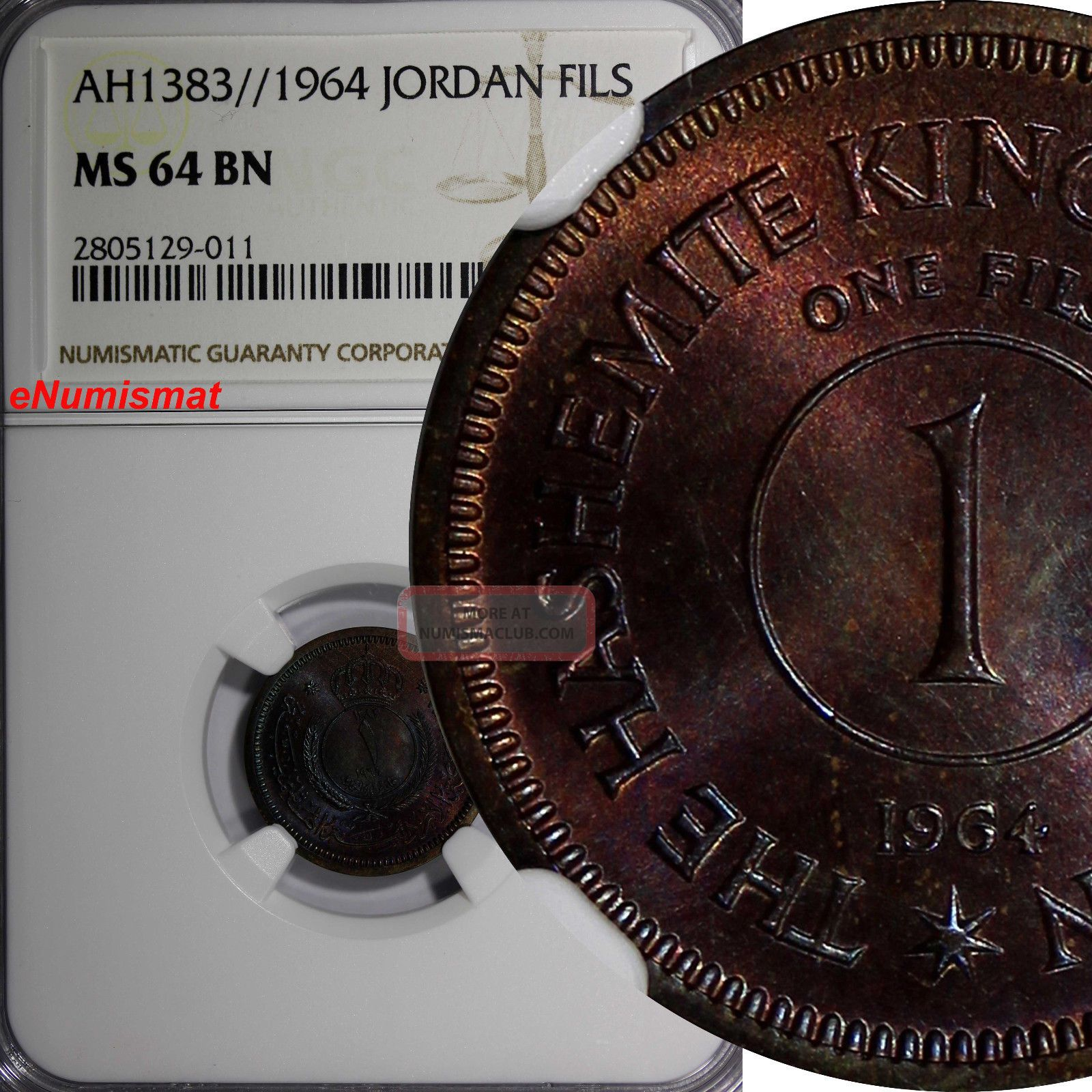 Jordan Hussein Ah1383 (1964) Fils Ngc Ms64 Bn Mintage - 3,  000 Toned Km 8 Middle East photo